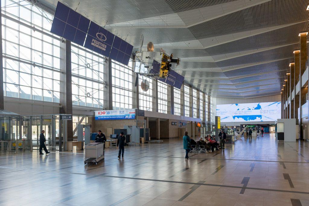 Аэропорт Емельяново Терминал 1