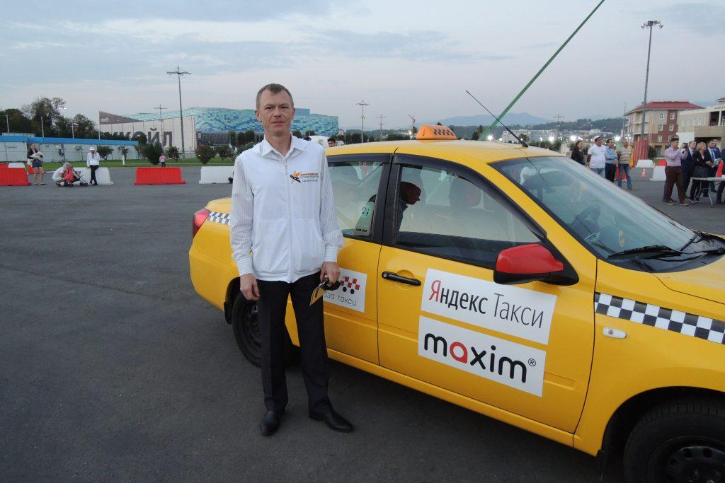 Красноярск Такси в аэропорт